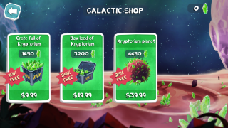The Galactic Shop 2.png