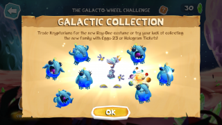 Galactic Collection Complete.png